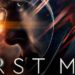 Reseña: FIRST MAN