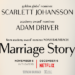 Reseña: MARRIAGE STORY